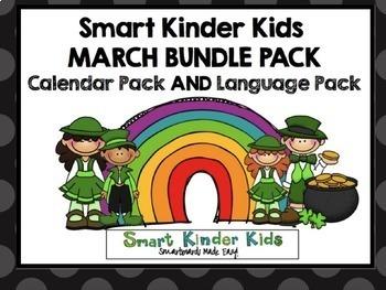 2017 Smart Kinder Kids BUNDLE - March Calendar Pack AND La