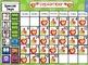2016 Smart Kinder Kids BUNDLE September Calendar Math Pack AND Language Pack
