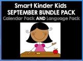 2021 Smart Kinder Kids BUNDLE September Calendar Math Pack AND Language Pack