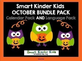 2017 Smart Kinder Kids Bundle- October Language Pack AND Math Pack