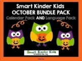 2018 Smart Kinder Kids Bundle- October Language Pack AND Math Pack