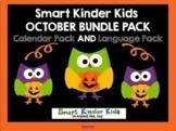 2019 Smart Kinder Kids Bundle- October Language Pack AND Math Pack