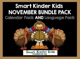 2017 Smart Kinder Kids BUNDLE - November Language & Calendar/Math for Smartboard
