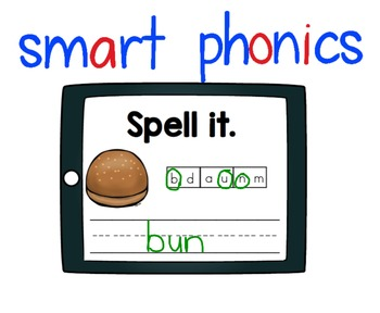 Smart Phonics Short U Bundle