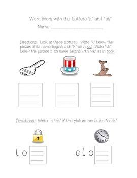 Smart Start, Reading Wonders First Grade Week 3
