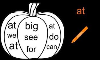Smartboard Pumpkin Sight Word Coloring