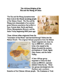 Smarter Balanced ELA Activity:  The African Origins of the Xia and the Shang