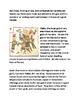 Smarter Balanced ELA Practice: Mesoamerican Rain Gods