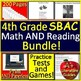Smarter Balanced Grades 3 - 5 Bundle! ELA and Math Test Prep Practice and Games