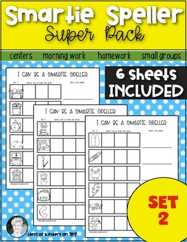 """""""Smartie Speller"""" SUPER pack! 2nd EDITION {Pushing Sounds to Write Words}"""