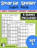 Smartie Speller CVC Super pack!  {Hearing Sounds to Write Words} Kindergarten
