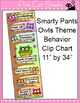 Behavior Chart - Smarty Pants Owls Theme