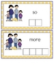 Smile Mike Sight Word Pack Treasures Reading Literacy Center