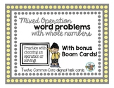 Smooth Operator: Choosing an Operation for Word Problems plus Boom Cards