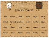 S'more Burst Sight Word Game