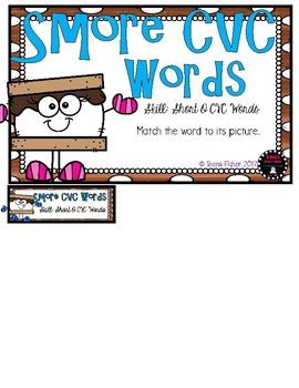 Smore CVC Words Short O File Folder Game Kindergarten Phonics
