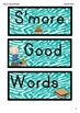 S'more Good Words - Word Wall Alpha Cards