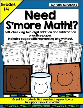 S'more Math: Two-Digit Addition & Subtraction Pages (with & without regrouping)