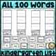 Kindergarten Sight Word Practice: Fry's List