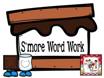 S'more Word Work