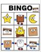Smores Bingo