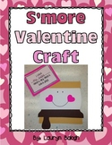 Smores Valentine Craft