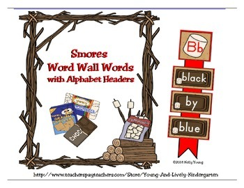 Smores Word Wall Words with Alphabet Headers