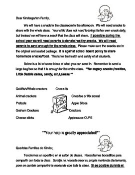 Snack Note for Parents - English & Spanish - EDITABLE