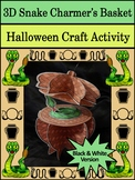Snake Activities: 3D Snake Charmer's Basket Halloween Craft Activity - B/W