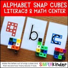 Alphabet Activities  Alphabet Snap Block Center