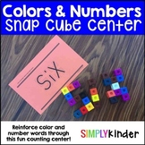 Snap Block Center - Color  and Number Words