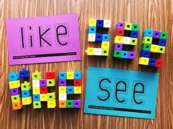 Sight Word Games:  Pre-Primer and Primer Snap Block Center