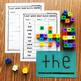 Math Center, Sight Word Snap Block Counting Center