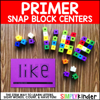 Math Center, Sight Word Snap Block Counting Center, Primer Sight Words