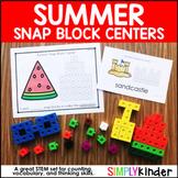 Summer Snap Cube Center