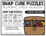 Snap Cube Math Puzzle Bundle