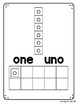 Snap Cube Number Mats - BILINGUAL Number Word Mats {Numbers 0-20}