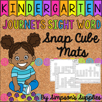 Snap Cube Sight Word Mats
