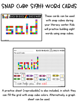 Snap Cubes Sight Words Activities : Snap Cube Activities (FIRST GRADE)