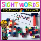 Snap Cubes Sight Words Activities (Snap Cube Activities BUNDLE)