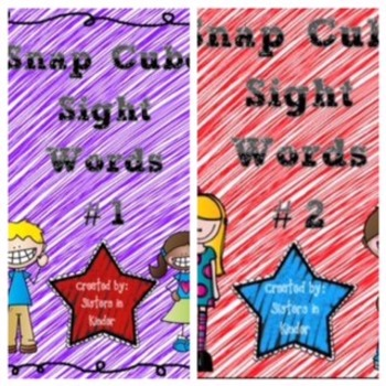 Snap Cube Sight Words BUNDLE (Sets 1&2)