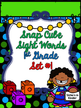 Snap Cube Sight Words - First Grade - Set #1
