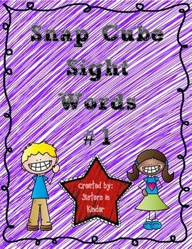 Snap Cube Sight Words Set 1