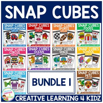 Snap Cubes Activity - Bundle 1