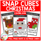 Snap Cubes Activity - Christmas
