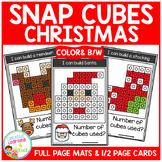 Snap Cubes Activity - Christmas