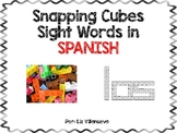 Snapping Cubes Sight Words in Spanish