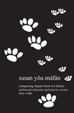 Sneak Peek: Susan you Mafan! Truly easy 1st semester Chinese reader TPRS