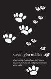 Sneak Peek: Susan you Mafan! Truly easy 1st semester Chine