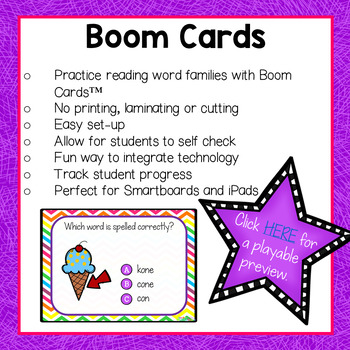 Sneaky E Boom Cards
